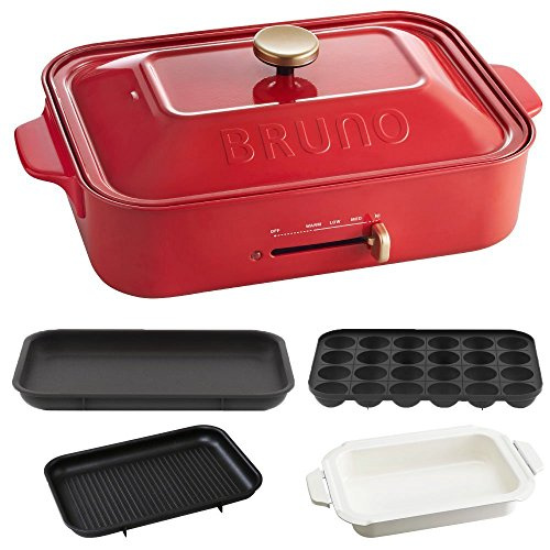 BRUNO compact 4-piece set (Red)